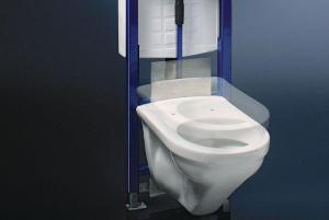 wc suspendu taille reglable